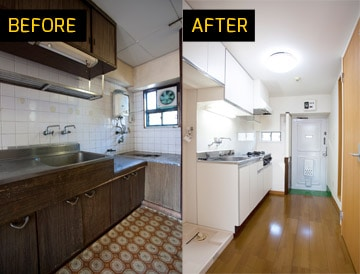 Installing a floating hardwood floor. Before and after photos of a kitchen in Elanora, Queensland 2016 - Gold Coast Flooring Installation
